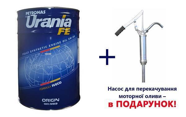 nasos-v-poda-rok-za-bochku-petronas-urania