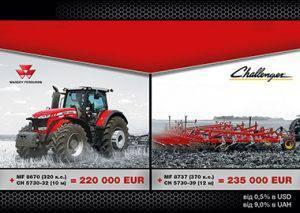 трактор и культиватор фото