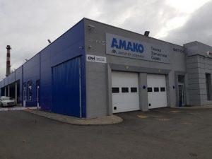 Сервисный центр АМАКО фото