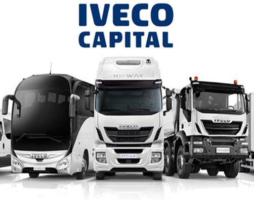 Финансирование IVECO CAPITAL
