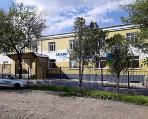 представительство АМАКО в Первомайске фото