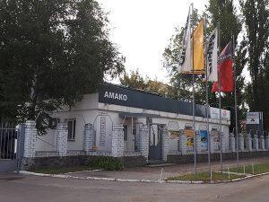 Сервисный центр в Черкассах