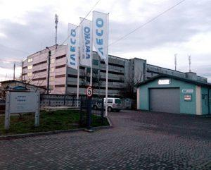 сервисный центр во Львове