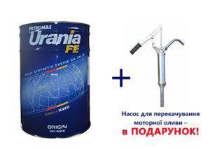 nasos-v-podarok-za-petronas-urania