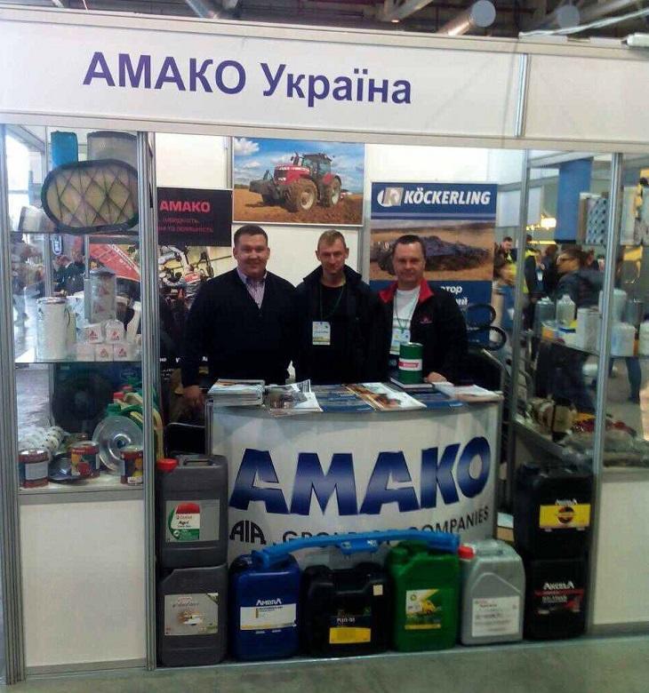АМАКО на выставке в Харькове