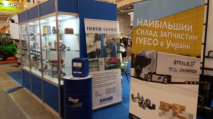 сервис и запчасти IVECO фото
