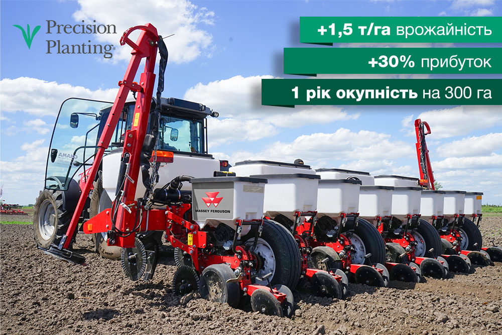 MF9100VE Precision Planting