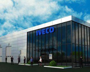 Тендер на строительство дилерского центра ИВЕКО картинка