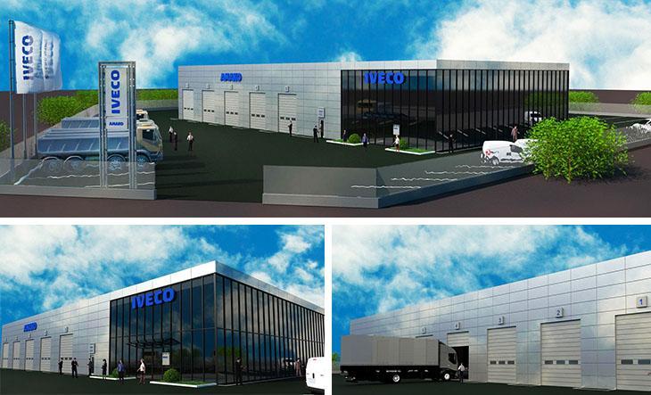 Тендер на строительство нового дилерского центра IVECO картинка