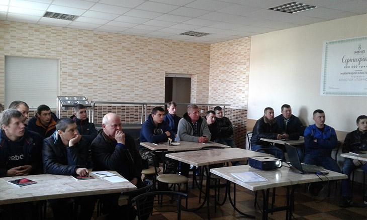 обучение операторов МРИЯ фото