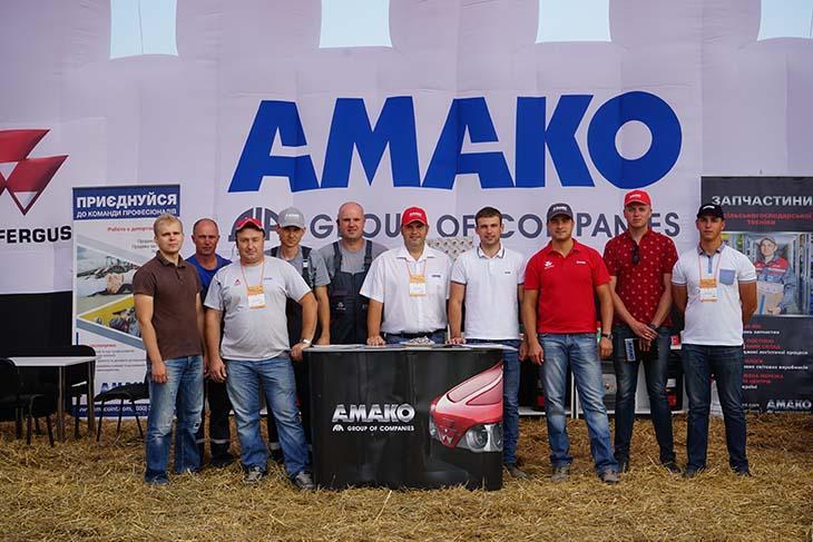Колектив компанії АМАКО