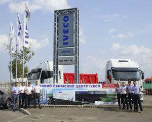 Будівництво нового сервісного центру IVECO розпочато