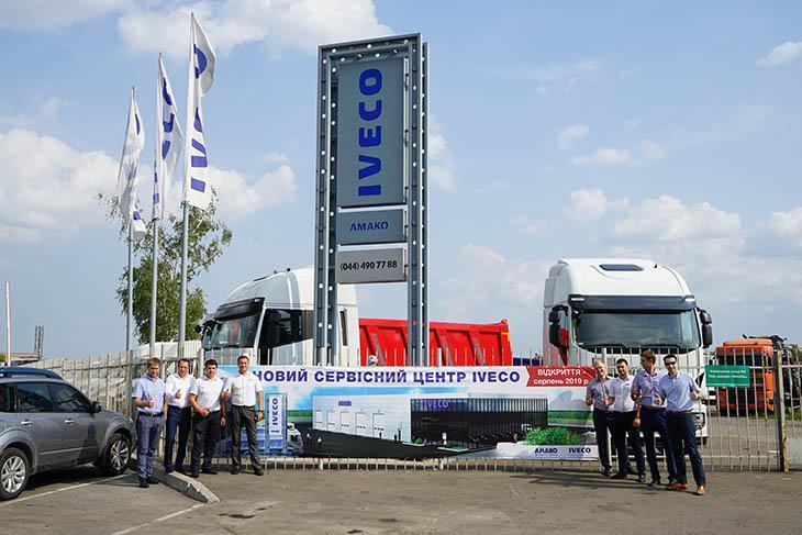 старт будівництву нового концептуального сервісного центру IVECO