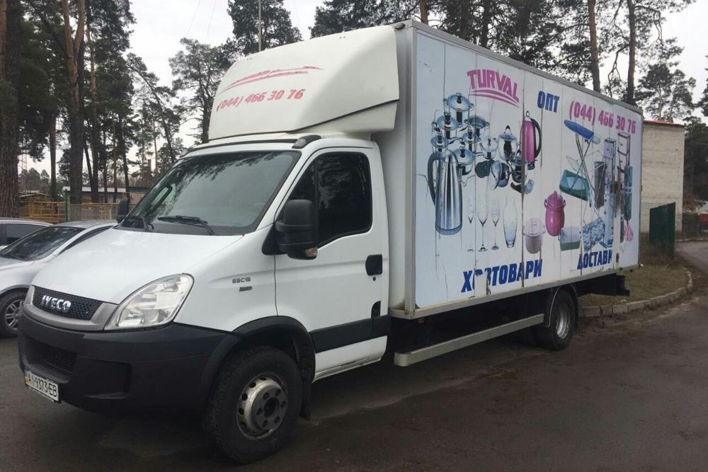 Фургон IVECO Daily 65C15