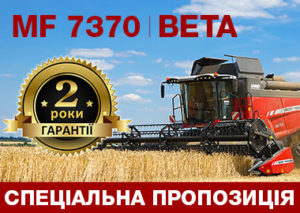 MF 7370 Beta_1