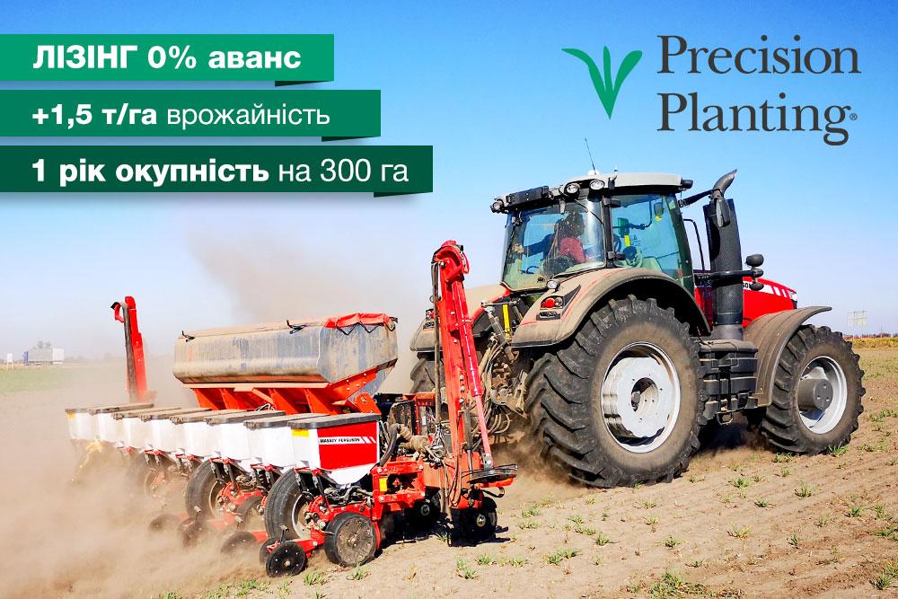 Precision Planting finance