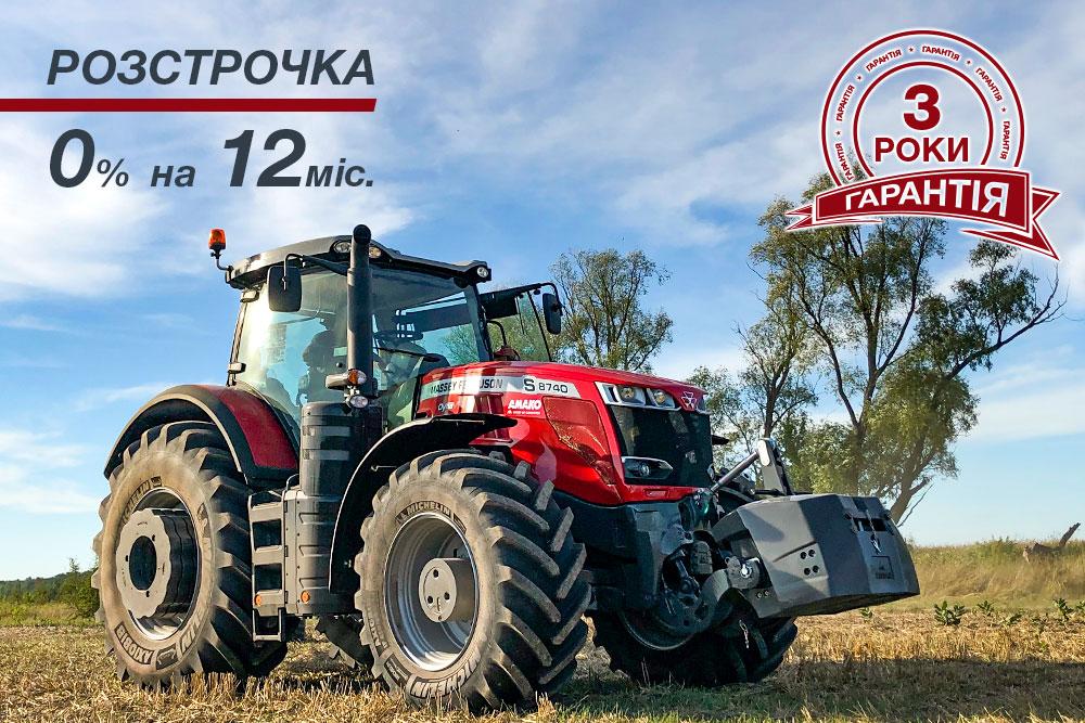 Трактори Massey Ferguson серії 8700S та 7700S